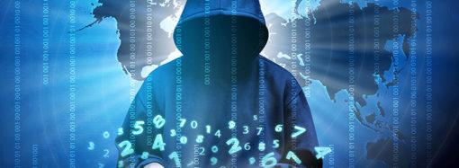 Privacidad y protección de datos: las mayores amenazas