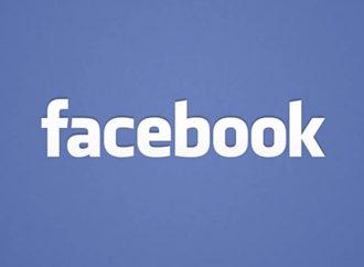 Facebook presentó Collection, un nuevo formato de anuncio