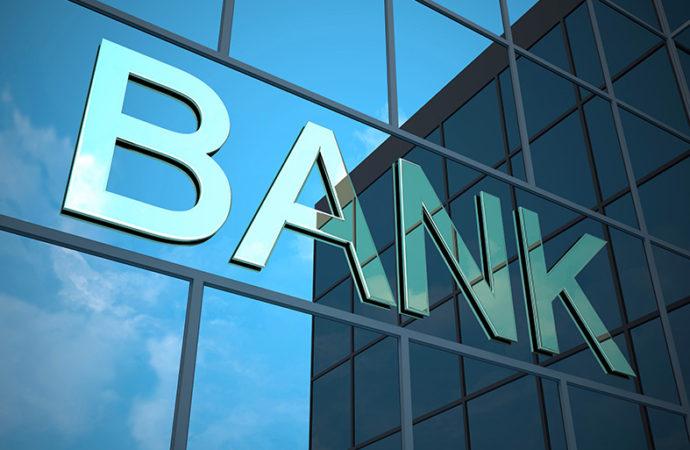 Los bancos, el paso irrefrenable hacia la disrupción digital