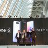 ZenFone 6: el teléfono de ASUS que cambia para siempre la fotografía mobile
