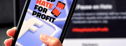 """""""Stop Hate for Profit"""": la campaña que tiene a Facebook entre las cuerdas"""